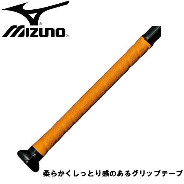 グリップテープ MIZUNO ミズノ 野球 バットアクセサリー 14SS(1CJYT101)