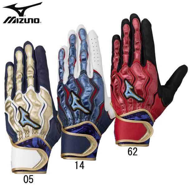 (ミズノプロ)モーションアークSF(両手用) MIZUNO ミズノ 野球 手袋 バッティング手袋 21AW(1EJEA091)