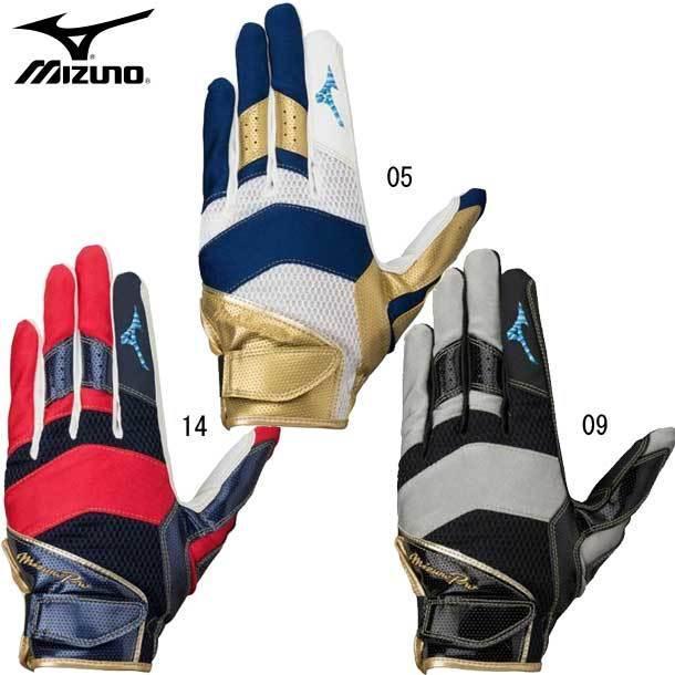 ミズノプロ守備手袋 左手用 MIZUNO ミズノ 野球 守備用手袋 21AW(1EJED050)