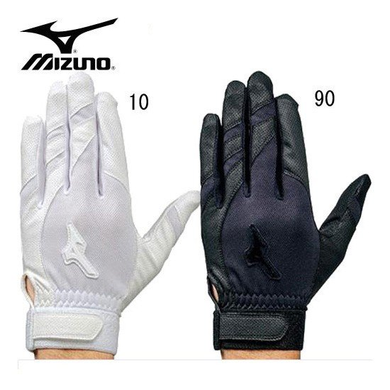 守備手袋 (右手用) 片手用  MIZUNO ミズノ 野球 守備手袋 14SS(1EJED101)