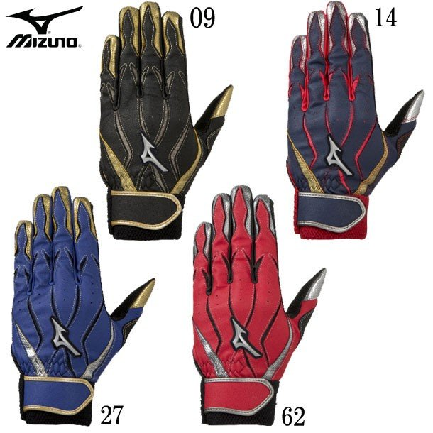 MZcomp【両手用】 MIZUNO ミズノ 野球 バッティング手袋 19SS(1EJEY190)