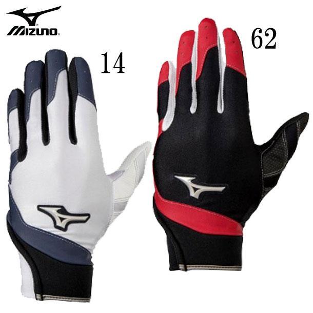 守備手袋 左手用 ジュニア MIZUNO ミズノ 野球 バッティング手袋 ジュニア19SS(1EJEY210)