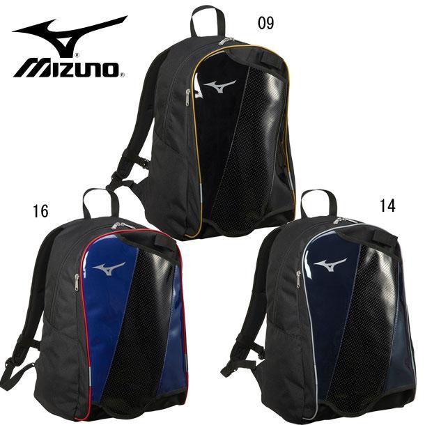 バックパック(23L)ジュニア MIZUNO ミズノ 野球 ジュニア バッグ リュック 20SS(1FJD0025)