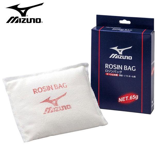 ロジンバッグ MIZUNOミズノ 野球アクセサリ(1GJYA30000)