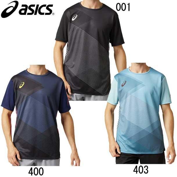 AIプラクティスショートスリーブトップ ASICS アシックス サッカー プラクティスウェア 20SS (2101A062)