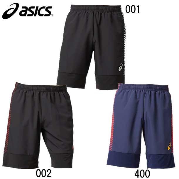 AIプラクティスショーツ ASICS アシックス サッカー プラクティスウェア 20SS (2101A063)
