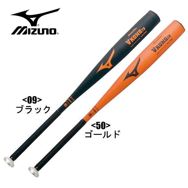 グローバルエリート VコングTH(金属製) MIZUNO ミズノ 硬式金属バット 14SS(2TH-24230 2TH-24240) @m-b