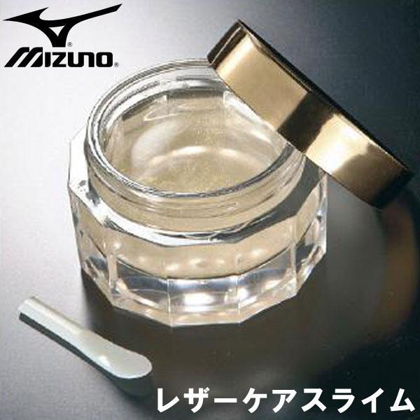 ミズノプロ シリーズ レザーケアスライム MIZUNO ミズノ グラブアクセサリー (2ZG-810)