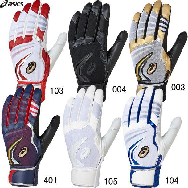 ゴールドステージ SPEED AXEL MA バッティング用手袋 両手用  ASICS アシックス ●野球 バッティング用手袋19SS(3121A245)