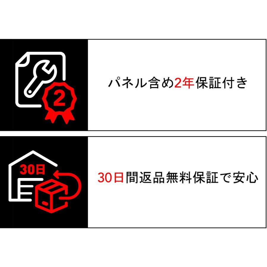 Pixio ディスプレイ ゲーミングモニター [ 23.6 型 144hz 湾曲 1920×1080 FreeSync G-SYNC Compatible対応 ] PXC243|pixiogaming|07