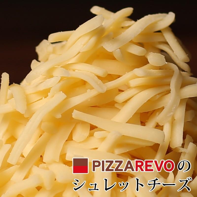MIXチーズ(200g) 【※2021年3月12日以降順次発送】|pizzarevo