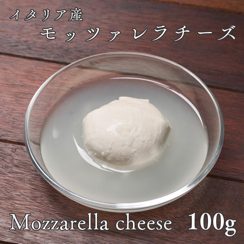 イタリア産 モッツァレラチーズ(100g) 【※2021年3月12日以降順次発送】|pizzarevo