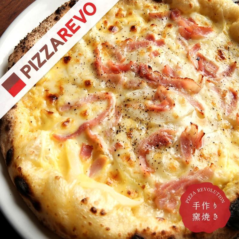 カルボナーラ 【※2021年3月16日以降順次発送】|pizzarevo