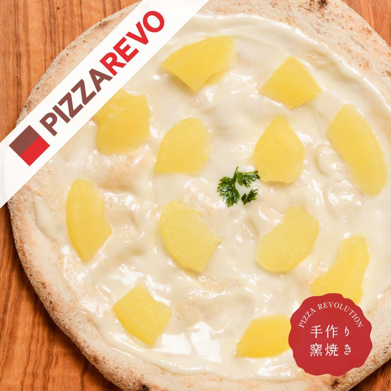 ハニーアップル 【※2021年3月12日以降順次発送】|pizzarevo