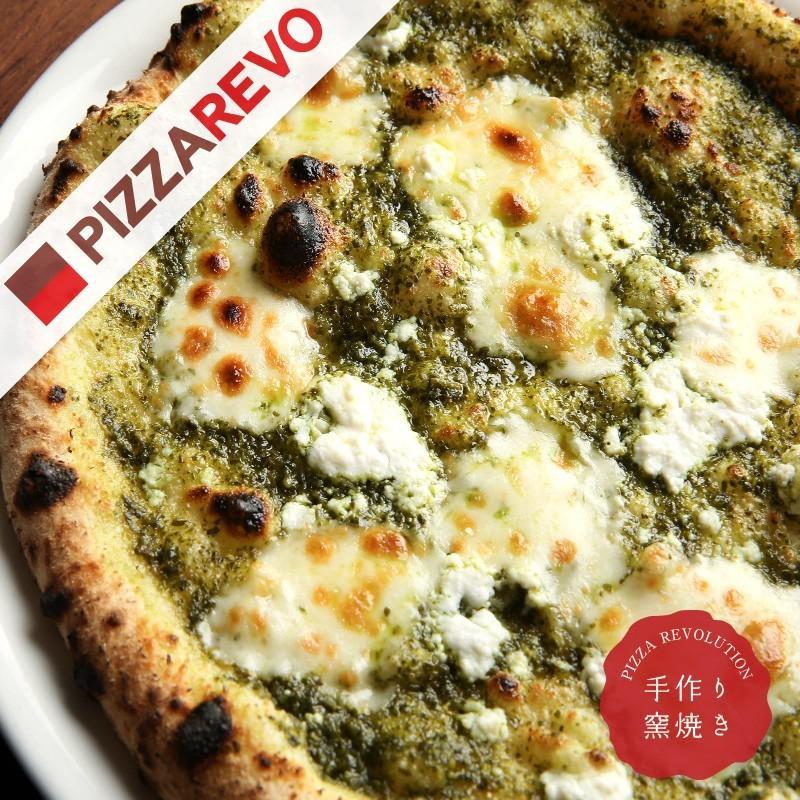 モッツァレラとリコッタのバジルソース 【※2021年3月12日以降順次発送】|pizzarevo