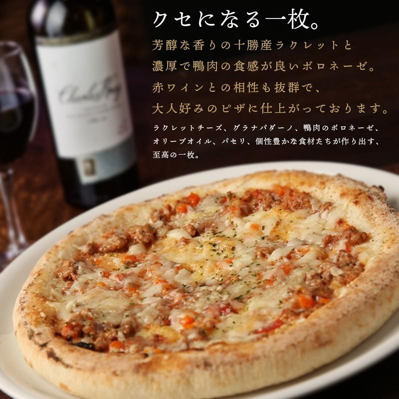 十勝産ラクレットと鴨肉のボロネーゼ 【※2021年3月12日以降順次発送】 pizzarevo 03