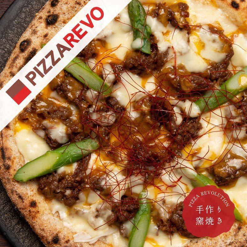 特製旨辛ダレの黒毛和牛ピザ pizzarevo