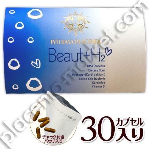 インティ ウマプラセンタ ビュート+H2 [INTI UMA PLACENTA] 30粒|placenta-market
