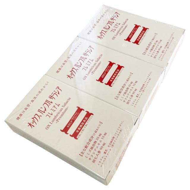 オックス ルンブルサラシア プレミアム 120カプセル シートタイプ ミミズ乾燥粉末 ミミズエキス 酵素 placenta-market 02