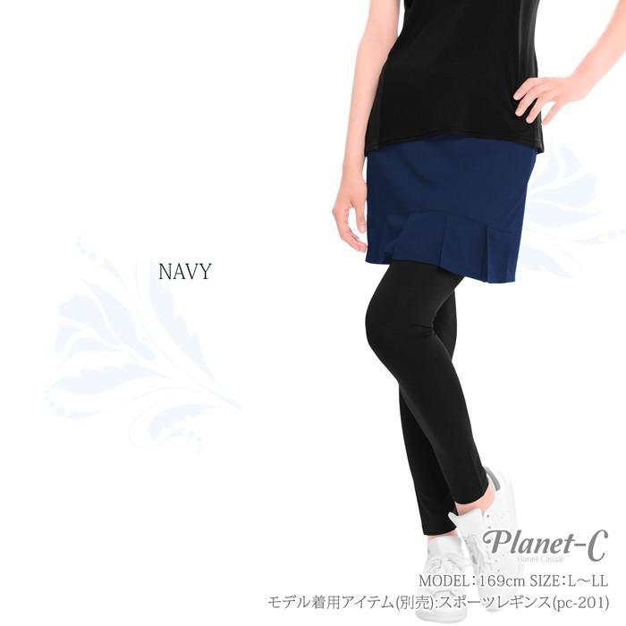 Planet-C ランスカ メッシュ ランニングスカート プリーツ ヒップカバー かわいい 吸汗速乾 ウォーキング ヨガ 送料無料 レギンス別売 pc-222|planet-c|08