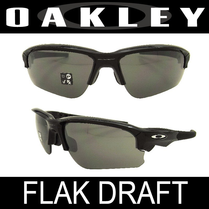 【国内正規品】(アジアフィット)OAKLEY オークリー フラックドラフト(FLAK DRAFT 9373-0170)ポリッシュドブラック/ブラックイリジウム
