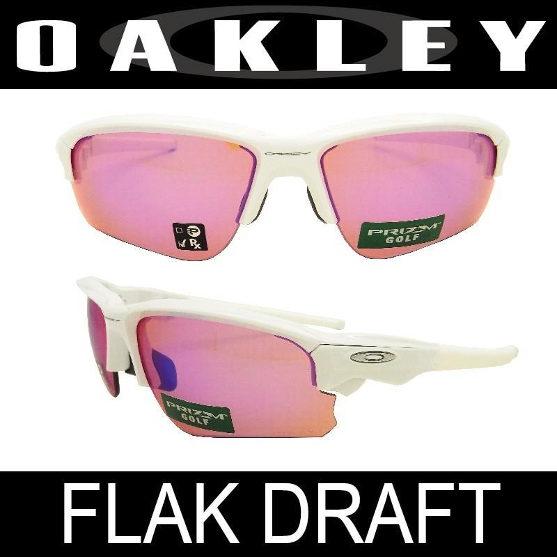 OAKLEY(オークリー) サングラス アジアフィット フラックドラフト(FLAK DRAFT 9373-0670)ポリッシュドホワイト/プリズムゴルフ