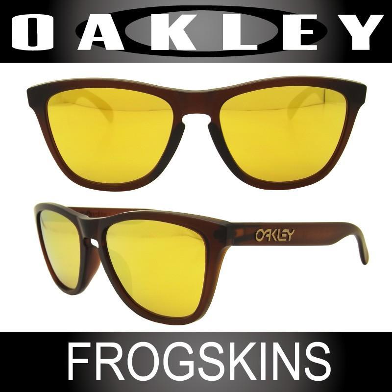 【国内正規品】(アジアンフィット) OAKLEY オークリー フロッグスキン マットルートビアー/24Kイリジウム (FROGSKINS 9245-04)