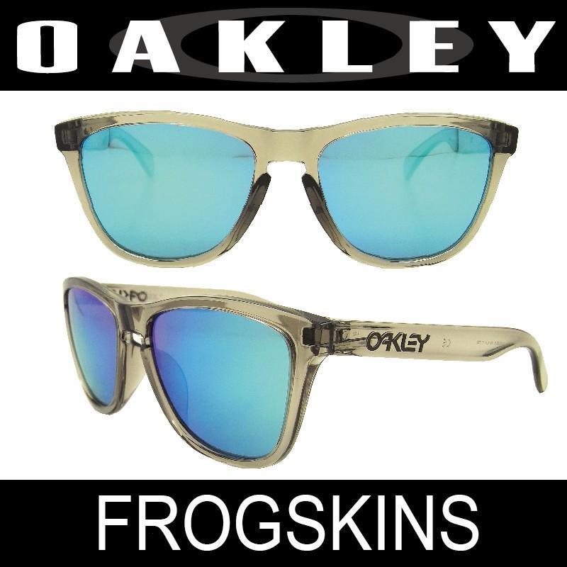OAKLEY(オークリー) サングラス アジアンフィット フロッグスキン グレーインク/サファイアイリジウム (FROGSKINS 9245-42)