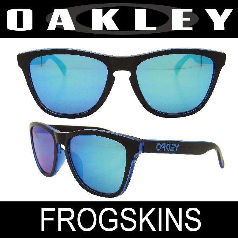 【国内正規品】(アジアンフィット) OAKLEY オークリー フロッグスキン エクリプスブルー/サファイアイリジウム (FROGSKINS 9245-4854)