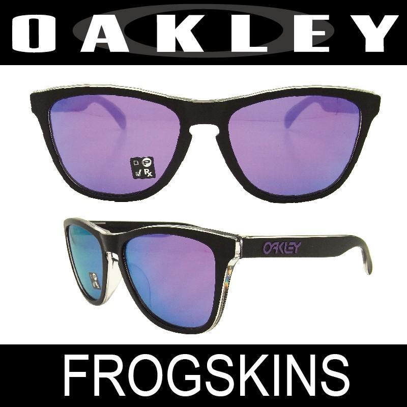 【国内正規品】(アジアンフィット) OAKLEY オークリー フロッグスキン ブラック/ヴァイオレットイリジウム (FROGSKINS 9245-5854)
