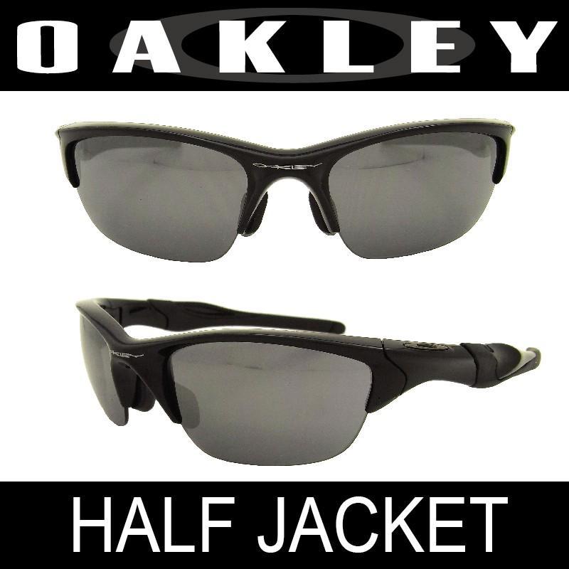 【国内正規品】(アジアンフィット) OAKLEY オークリー ハーフジャケット ポリッシュドブラック/ブラックイリジウム (HALF JACKET 9153-01)