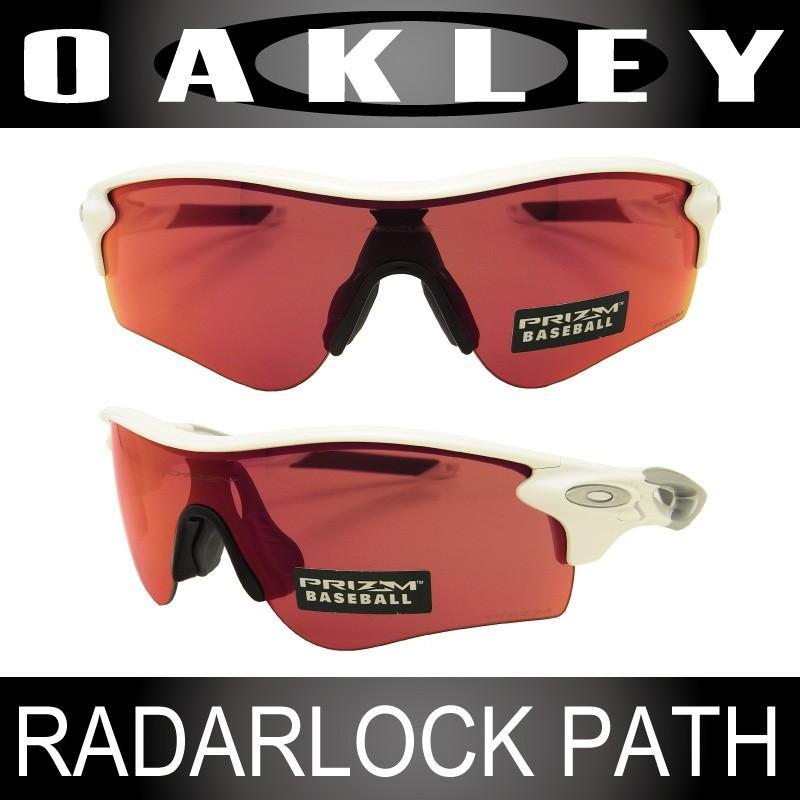 熱い販売 OAKLEY(オークリー) サングラス アジアンフィット レーダーロックパス ポリッシュドホワイト/プリズムフィールド (RADARLOCK PATH 9206-26), 三沢市 67399180