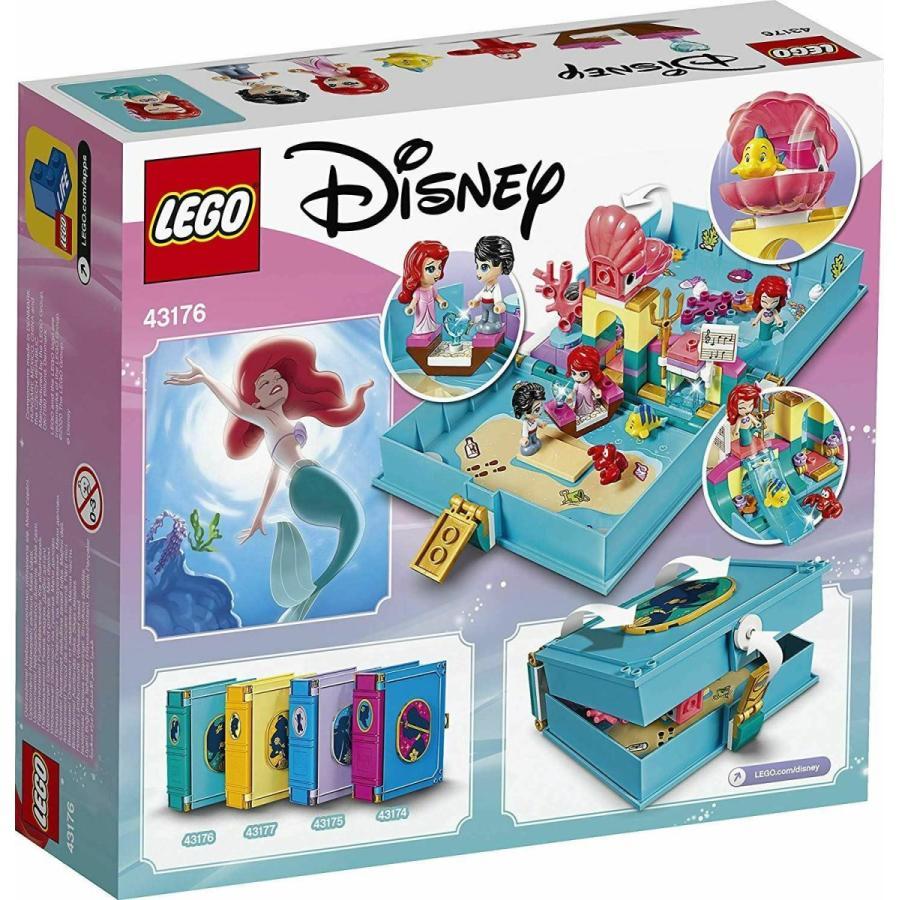ディズニー レゴ