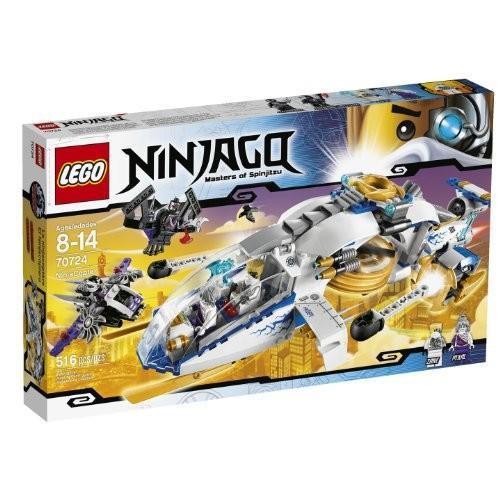 レゴLEGO Ninjago 70724 NinjaCopter Toy