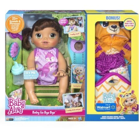ベビーアライブBaby Alive Baby Go Bye Bye Brunette Doll with Bonus Tiger Hoodie Outfit & Accessories
