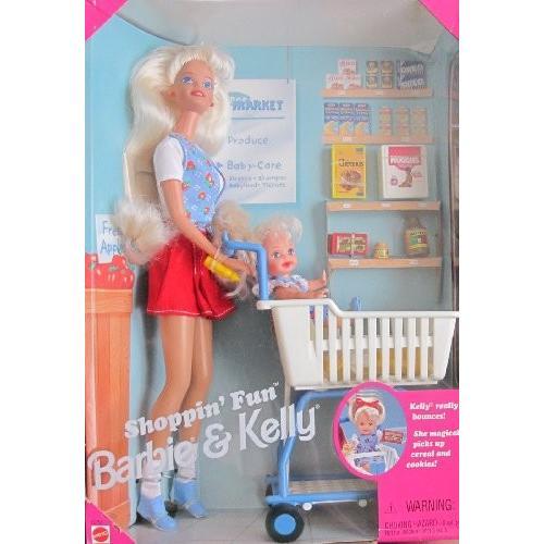 バービーBARBIE & KELLY SHOPPIN' FUN Playset w SHOPPING CART, 'Magnetized' FOOD BOXES & More! (1995)