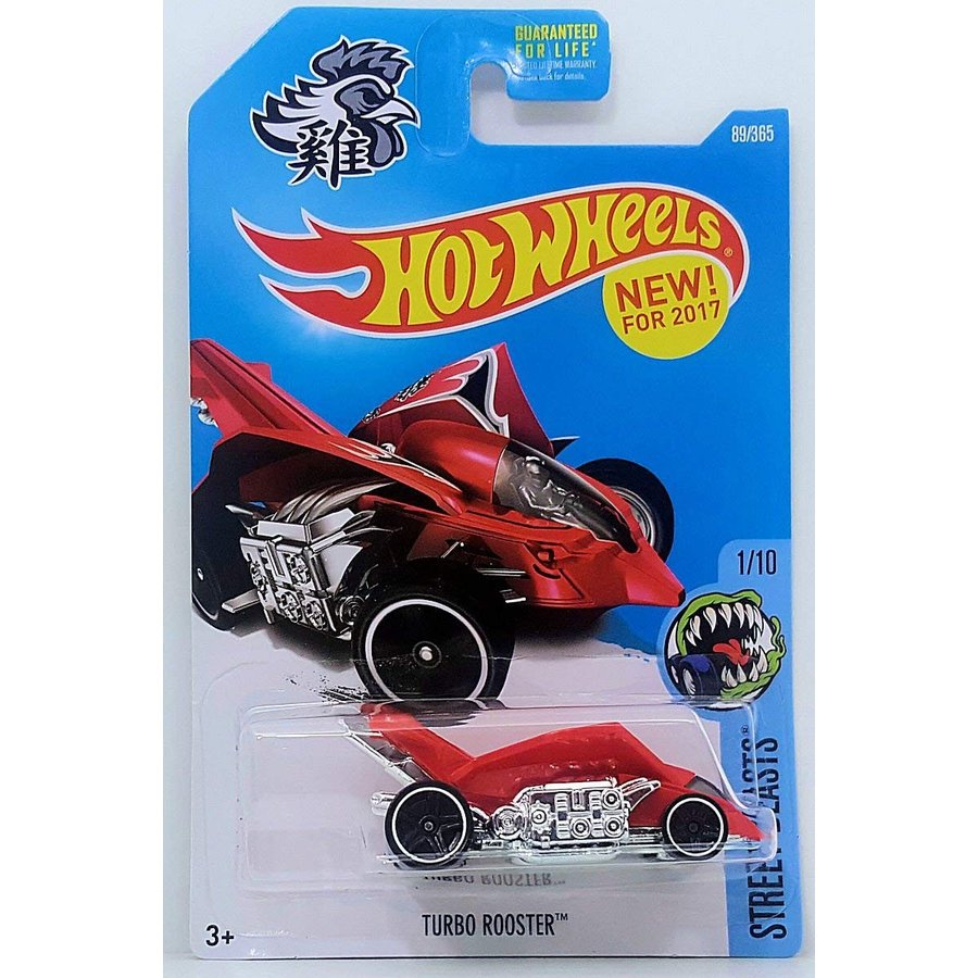 ホットウィールHot Wheels 2017 Street Beasts Turbo Rooster (Rooster Car) 89/365, 赤