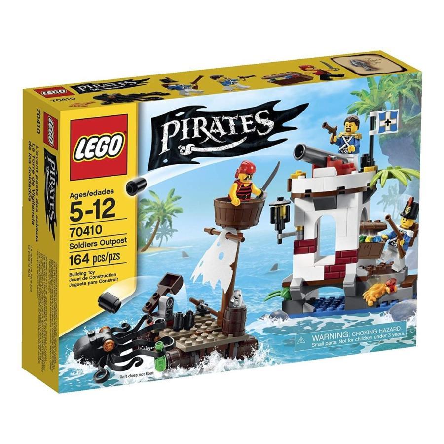 レゴLEGO Pirates Soldiers Outpost