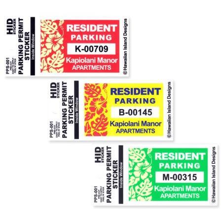 許可 証 駐車 駐車許可申請等の手続き