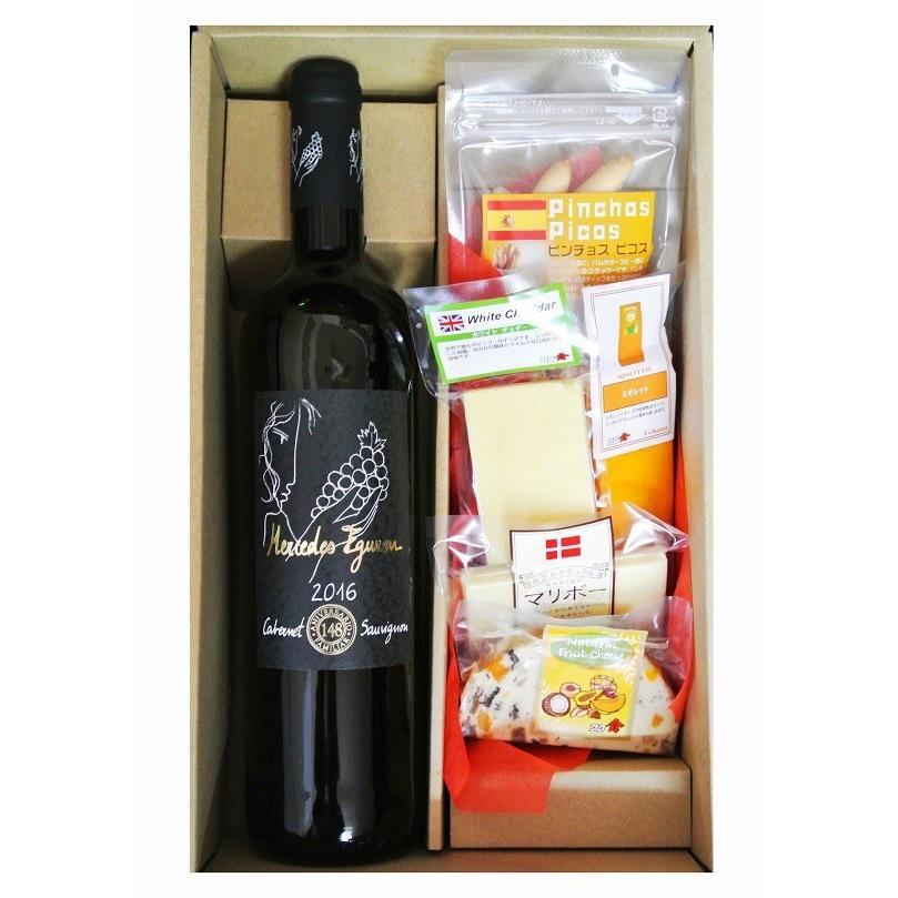 ワインギフト スペイン  赤ワイン&チーズとピコス5種セット|planquor