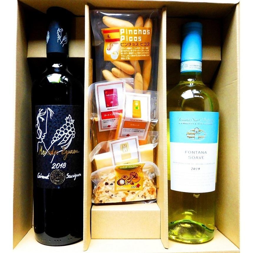グルメギフト イタリア白ワイン&スペイン赤ワイン と チーズ&ピコス5種|planquor