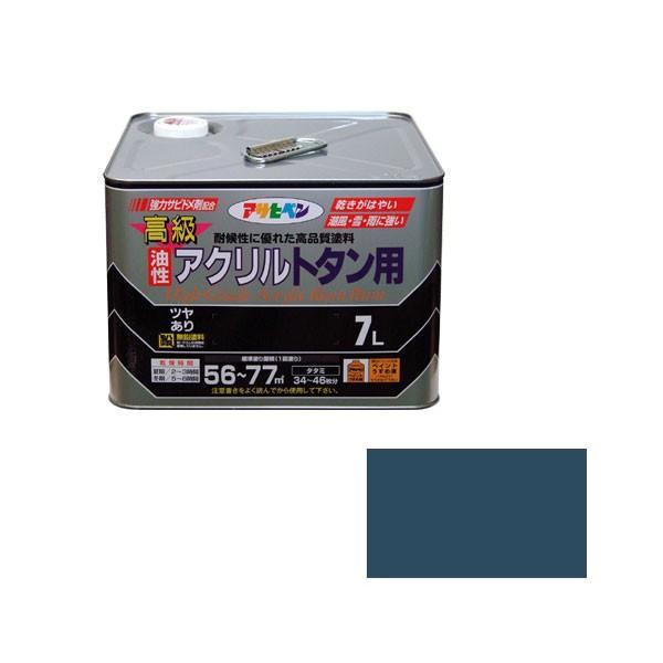AP/アサヒペン 油性 高級アクリルトタン用 セルリアンブルー 7L