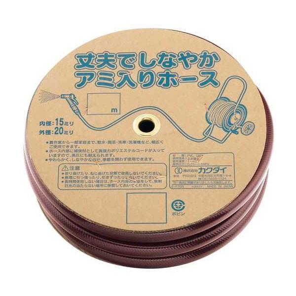 宅配 カクダイ/KAKUDAI #597-516-50 リサールホース//ブラウン, 三島郡 59b96ec5