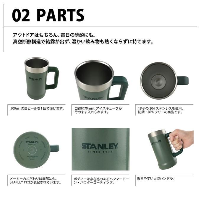スタンレー 02874-021 真空ジョッキ 0.7L グリーン 日本正規品 STANLEY 旧ロゴ 水筒 plantz 03