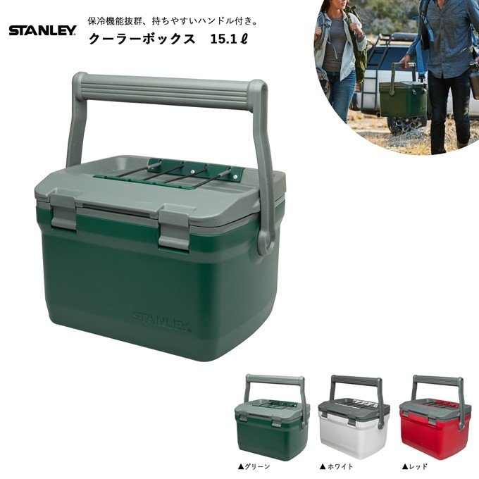 スタンレー クーラーボックス 6.6L 【グリーン/ホワイト/レッド】 日本正規品 STANLEY 旧ロゴ アウトドア スポーツ|plantz