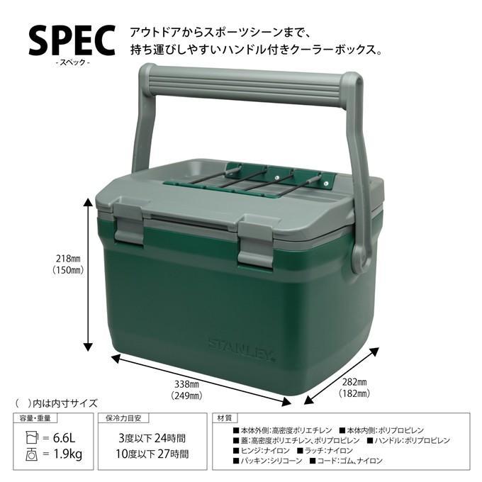 スタンレー クーラーボックス 6.6L 【グリーン/ホワイト/レッド】 日本正規品 STANLEY 旧ロゴ アウトドア スポーツ|plantz|02