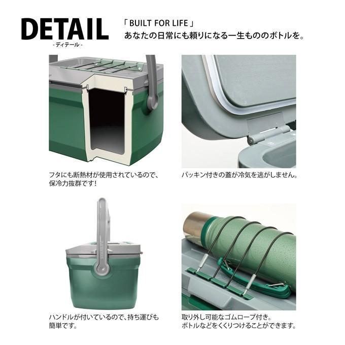スタンレー クーラーボックス 6.6L 【グリーン/ホワイト/レッド】 日本正規品 STANLEY 旧ロゴ アウトドア スポーツ|plantz|04