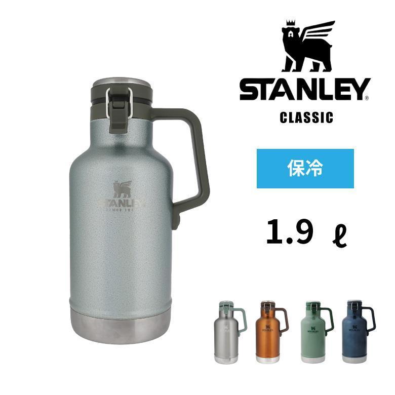 スタンレー クラシック 真空グロウラー 1.9L 【グリーン/ロイヤルブルー】 日本正規品 STANLEY 新ロゴ 水筒|plantz