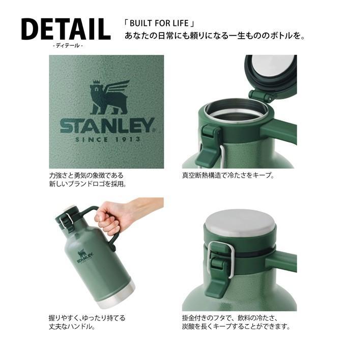 スタンレー クラシック 真空グロウラー 1.9L 【グリーン/ロイヤルブルー】 日本正規品 STANLEY 新ロゴ 水筒|plantz|04