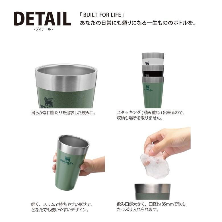 スタンレー スタッキング真空パイント 0.47L 日本正規品 STANLEY 新ロゴ ギフト タンブラー コップ 保温保冷 真空二重構造|plantz|05